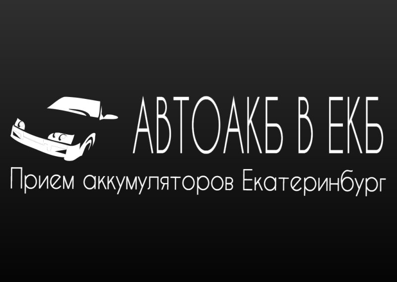 сдать металлолом с вывозом луховицы в Щёлково